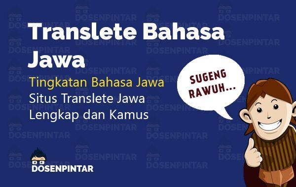 translete bahasa jawa