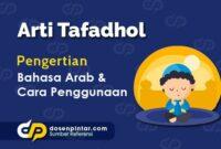 Arti Tafadhol