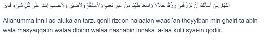 Doa Mohon Rezeki Yang Halal dan Baik