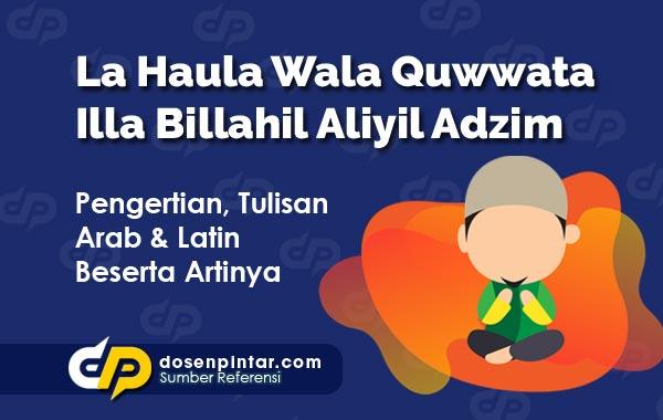 La Haula Wala Quwwata Illa Billahil Aliyil Adzim