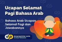 Ucapan Selamat Pagi Bahasa Arab